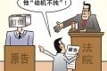 北京:打假人买假茅台索赔10倍被驳