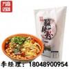 重庆方便酸辣粉 方便米粉 方便米线生产厂家贴牌代加工供应