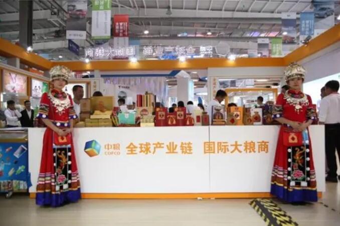 货运交通--酒鬼酒连续4年参加东北亚博览会,好品质备受关注