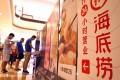 从海底捞到网红店 解决中国餐饮行业食品安全问题有多难?