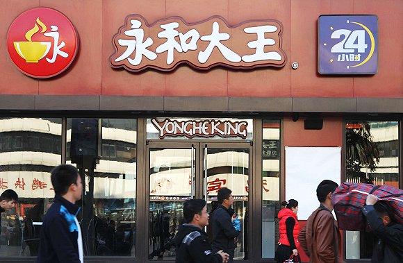 从海底捞到网红店 解决中国餐饮行业食品安全问题有多