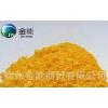 维生素A醋酸酯干粉