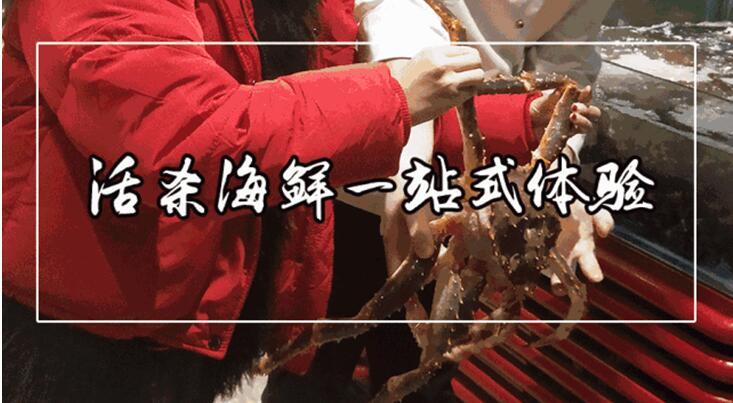 成都现捞排行榜_蓉城王氏现捞_餐饮