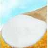 维生素E醋酸酯干粉