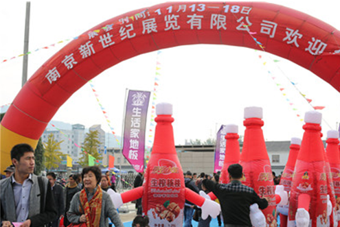 看江苏春季食品展览会 | 展会内容抢先看