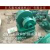 优质5-6T锅炉炉排用GL-20P减速器工厂直发
