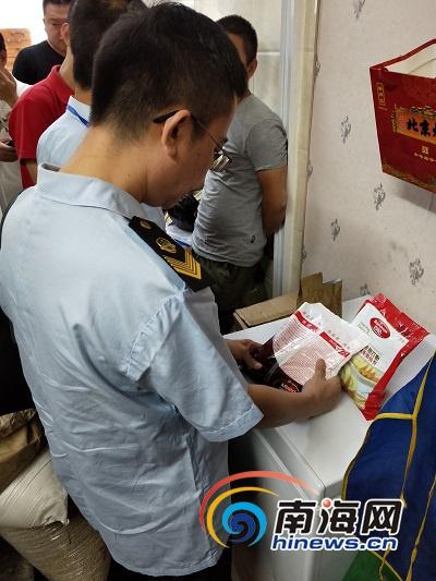 海口琼山柳老洲馒头海螺店涉嫌使用a馒头素食名字的红糖和图片图片
