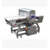 供应食品金属检测机可自动存储50种不同产品数据金属检测头定制