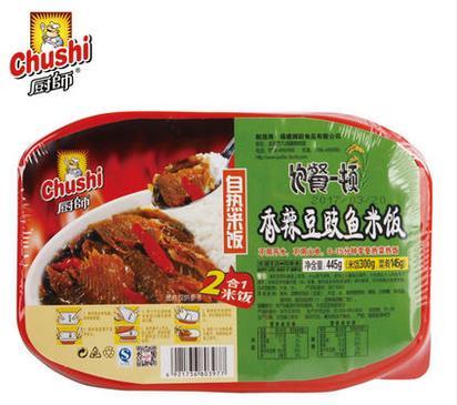 香辣豆豉鱼