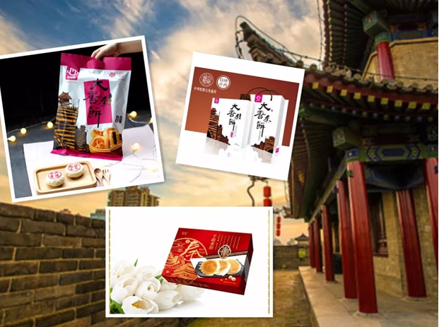 说起西安饮食mainhong高端 网站文化,你能想到什么?