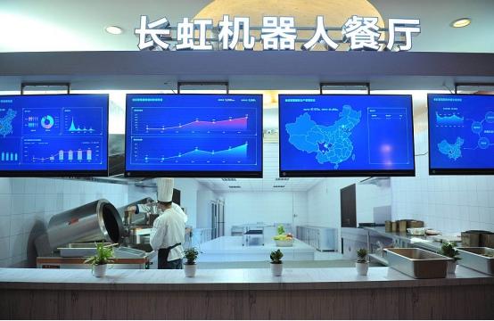 长虹智慧厨房系统开辟新市场 模式门槛高行业恐难跟风
