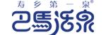 深圳市凡亿格商贸有限公司