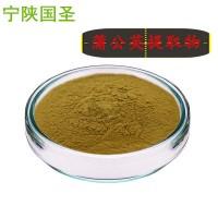 蒲公英提取物 定制规格 蒲公英粉 优质原料提取 药食同源