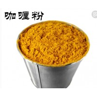 咖喱粉 印度咖喱粉 厂家直销