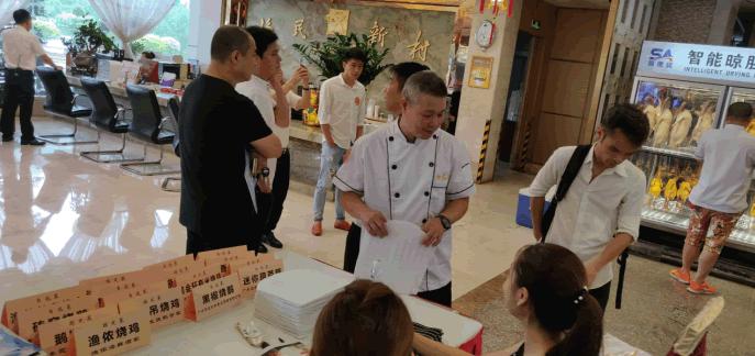 嘴巴鲜破格让新学员参加广东省第三届烧腊大赛