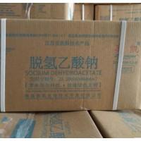 郑州豫兴食品级脱氢乙酸钠价格 脱氢乙酸钠用量