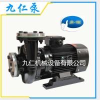 模温机泵热油泵 1.5KW耐高温200度热油泵 模温机泵浦