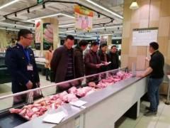 遵义市市监局到绥阳检查非洲猪瘟防控工作