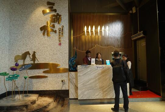 三碗水马帮菜 逼格满满的人文餐厅
