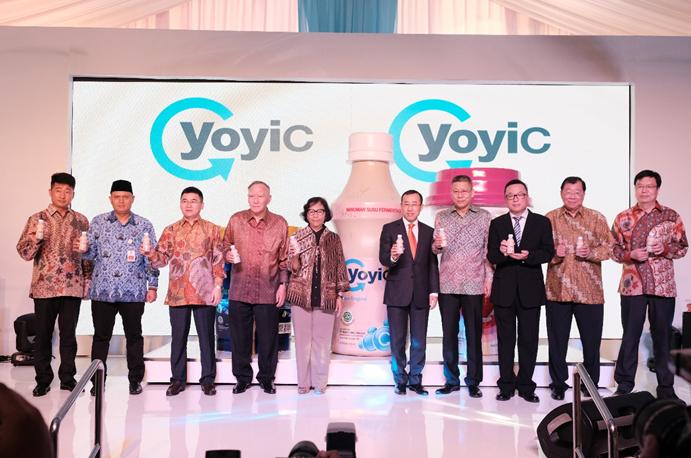 布局海外开启新里程碑  蒙牛印尼工厂盛大开业!