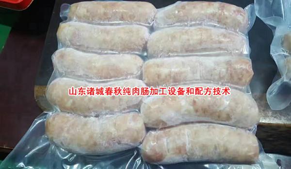 纯肉肠1_副本1