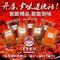 重庆老火锅底料,大龙火锅,海底捞底料价格,小郡肝串串做法