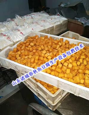 鱼豆腐2_副本_副本