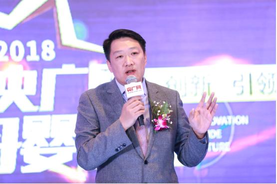 """""""创新 引领 未来""""2018央广网母婴盛典在京举行_早教歌曲"""