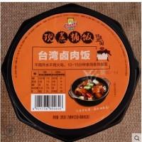 【厨师】现蒸桶饭方便米饭自热食品速食快餐户外单兵口粮