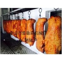 广东烧猪炉价格多功能燃气烧猪炉厂家