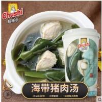 厨师280g自热营养汤自煮自加热懒人即食方便速食瓦罐汤