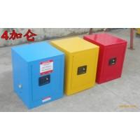 工业安全柜 防爆柜-信凯科技试剂柜参数,红黄蓝