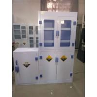 PP药品柜、试剂柜、实验室试剂储存柜