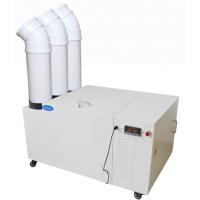 超声波加湿器 NMT-45L 加湿量45KG/H