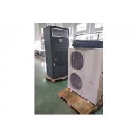NMT-HWHSJ10,深圳恒温恒湿机
