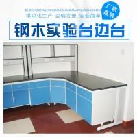 钢木操作台北京实验室工作台-上门安装
