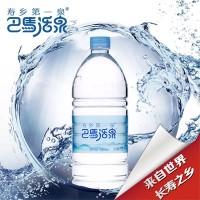 【巴马活泉6瓶/箱】天然弱碱性矿泉水1.6L装大瓶矿泉水整箱
