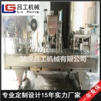 吕工洗杯灌装封口机 全自动杯装水灌装封口机 杯装水设备厂家