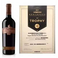 好礼红酒-贺兰神珍藏版有机马瑟兰干红葡萄酒