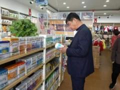 达拉特旗市场监督管理局开展联合整治保健市场乱象百日行动