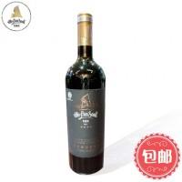 哪种葡萄酒(红酒)口感好——贺兰神有机葡萄酒