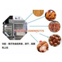 豆干烟熏炉大豆腐烟熏机器可加工定做烟熏设备