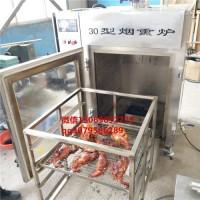 小型兔肉烟熏炉腊肉烟熏炉板鸭广东板鸭烟熏炉