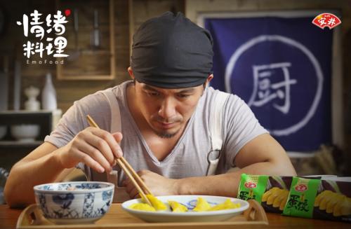 安井黄金蛋饺:只有努力的人才配得上金黄色的未来