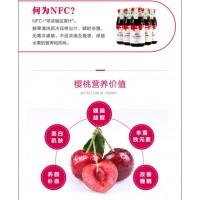 爱樱维100%纯生榨樱桃汁饮料