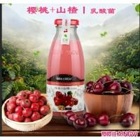 爱樱维50%樱桃山楂乳酸菌饮料招商