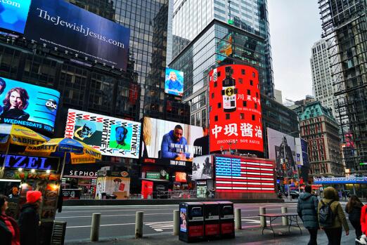 中坝酱油彰显中华老字号的新魅力,点亮世界第一屏