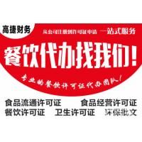 深圳记账报税收费标准_深圳代记账报税