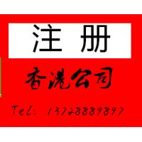 深圳注册公司的要求_深圳市注册公司的流程