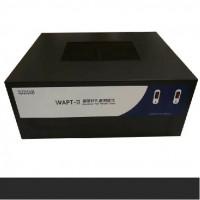 专业用于铝箔针孔度检测的仪器